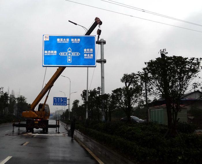 道路交通指路标志牌报价图片