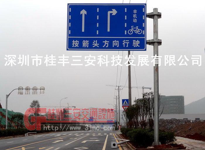 道路交通标志牌制作厂家